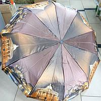 Зонт женский складной  города, фото 1