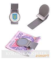 Зажим для денег Герб Украины №USK 86