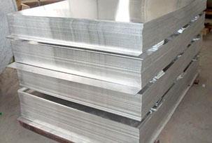 Алюминиевый лист 0.6 мм 1050 (АД0)