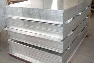 Алюминиевый лист 0.6 мм 1050 (АД0), фото 2