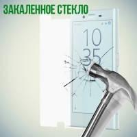Защитное стекло для Sony Xperia X Compact F5321 DS