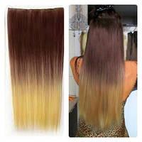 Волосы на заколках затылочная прядь омбре №4т25 длина 60см
