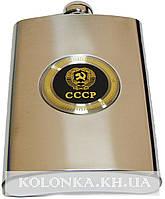 Фляга из пищевой нержавеющей стали с набойкой СССР NS-9