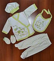 Подарочный набор для новорожденного. (0-3 мес.)