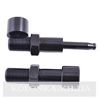 Трубка для курения Болт (черный) №4684