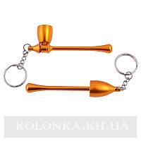 Трубка для курения-брелок Капля (золотая) №4685