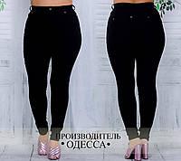 Летние джинсы Чёрный