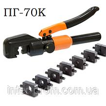 Пресс гидравлический ПГ-70К ШТОК с предохранительным клапаном