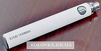 Аккумулятор для электронной сигареты EVOD 1100 mAч EC-042 Белый