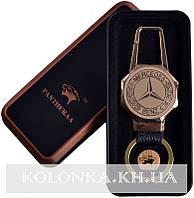 Зажигалка-брелок Mercedes-Benz (USB) №4687А