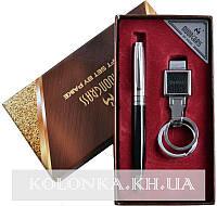 Подарочный набор Moongrass 2в1 Ручка и Брелок А3-1