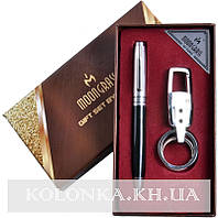 Подарочный набор Moongrass 2в1 Ручка и Брелок А3-3