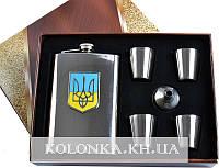Подарочный набор с Украинской символикой Moongrass 6в1 Фляга, Рюмки, Лейка AМ-009