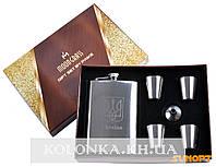 Подарочный набор с Украинской символикой Moongrass 6в1 Фляга, Рюмки, Лейка AМ-012