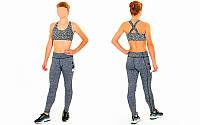 Топ для фитнеса и йоги CO-1603-1 (лайкра, L-XL-42-48, серый)