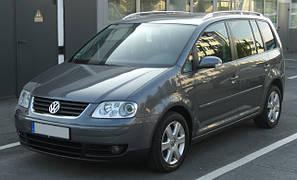 VW Touran (Минивен) (2003-2014)