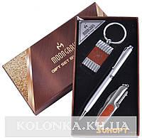 Подарочный набор Герб Украины 3в1 Ручка, Брелок, Нож  А-1-5