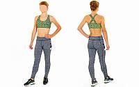 Топ для фитнеса и йоги CO-1603-2 (лайкра, L-XL-42-48, салатовый)