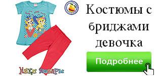 Летний костюм для девочки, 100% Х/Б Размеры: 104,110,116,122,128 см (8307-3) - фото 2
