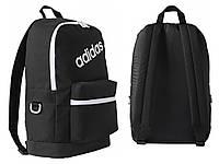 Школьный рюкзак Adidas Daily CD9905 NEW / NEO