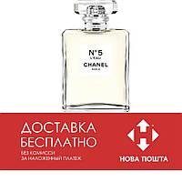 Chanel №5 Leu Eau De Toilette 100 ml