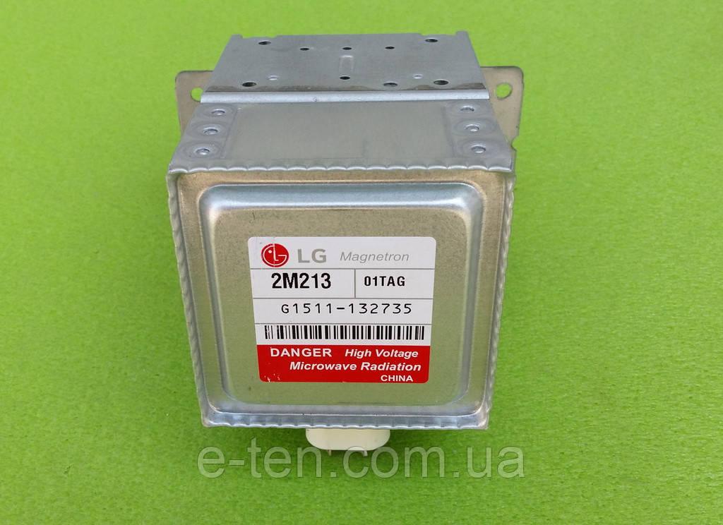 Магнетрон универсальный для микроволновых печей LG - модель 2М213 / 01TAG        Китай