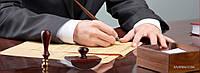 Исправление ошибочных записей в свидетельствах