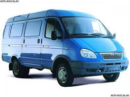 ГАЗ 2705/3302/3221 (Газель) (1996-)