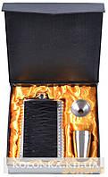 Подарочный набор с флягой для мужчин (Кожа) №TZ-51-6
