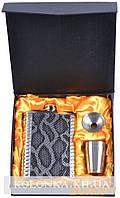 Подарочный набор с флягой для мужчин (Кожа) №TZ-51-3