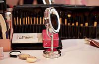 Двойное зеркало для макияжа с LED подсветкой (трехкратное)