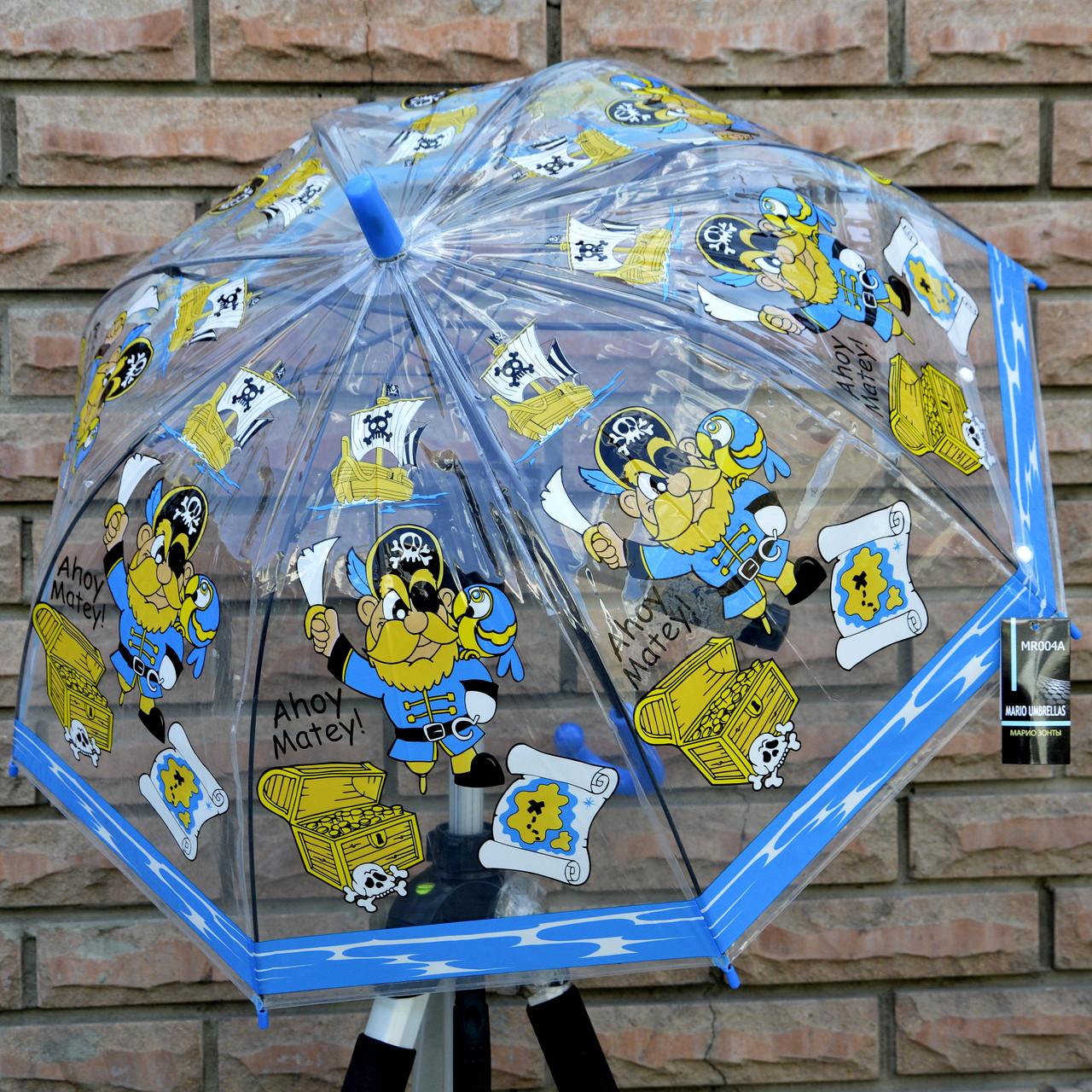 Зонтик Пират