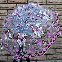 Зонтик Принцесса