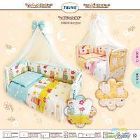 Дитяча постіль Twins Comfort (8ед)
