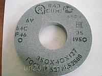 """Круг шлифовальный ПП 350х40х127 64С 40СТ (F46 - O,P,Q) (Зелёный) """"ВАЗ"""", фото 1"""