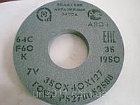 """Круг шлифовальный ПП 350х40х127 64С 25СМ (F60 - K,L) (Зелёный) """"ВАЗ"""", фото 1"""