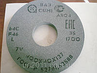 """Круг шлифовальный ПП 400х40х127 64C 40СМ (F46 - K,L) (Зелёные) """"ВАЗ"""", фото 1"""