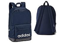 Школьный рюкзак Adidas BP Daily NEO AZ0864