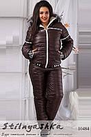 Лыжный костюм большого размера шоколад