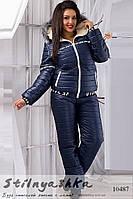 Лыжный костюм большого размера синий