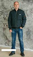 Мужская, легкая, практичная, удобная, модная демисезонная куртка - бомбер цвет т.синий р- 46,48,50,52,54,56