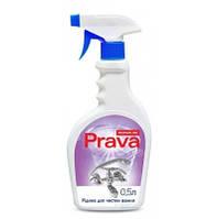 Средство для  ванны PRAVA с распылителем (500 мл)