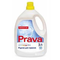 Гель для стирки PRAVA (3 л)