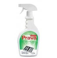 Средство для  кухни PRAVA с распылителем (500 мл)