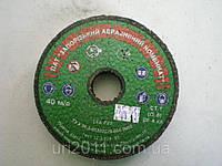 "Круг обдирочный армированный (40 м/с) 150х20х32 14А ""ЗАК"""