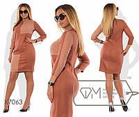 Женское платье большого размера у-t151578