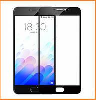 Защитное стекло 3D для Meizu M5 Black (Screen Protector 0,3 мм)