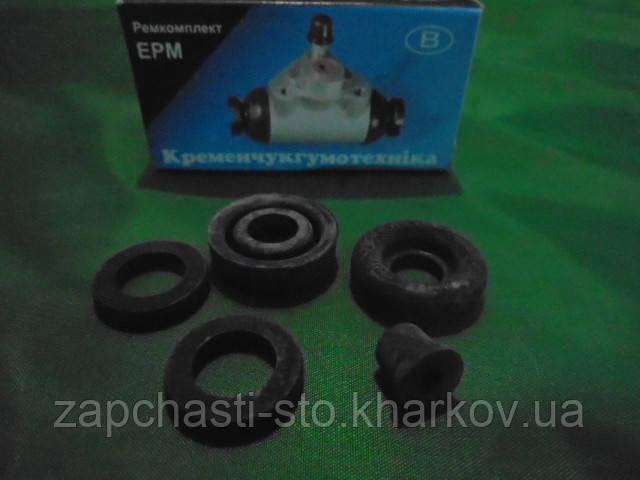 Ремкомплект рабочего цилиндра сцепления, поросенка ВАЗ 2101-2107