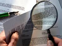 Юридическая экспертиза договоров