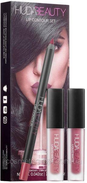 Комплект Huda Beauty Lip Contour Set (2 помады и карандаш) (реплика)
